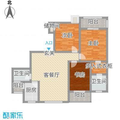翡翠明珠127.09㎡翡翠明珠户型图户型13室2厅2卫1厨户型3室2厅2卫1厨