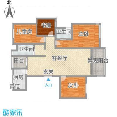 大地家园165.00㎡大地家园3室户型3室
