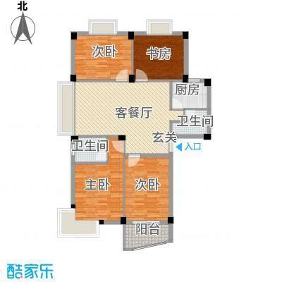 家和居125.00㎡家和居3室户型3室