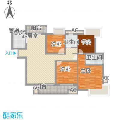 金色江南三期147.28㎡金色江南三期户型图四期Aa4室2厅2卫户型4室2厅2卫