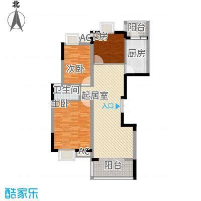 金色江南三期109.51㎡金色江南三期户型图E13室2厅1卫户型3室2厅1卫
