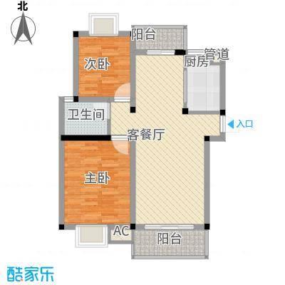 金润华庭86.84㎡金润华庭户型图D2室2厅1卫户型2室2厅1卫