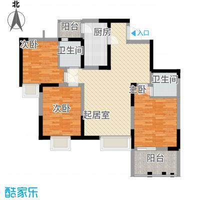 利港尚公馆户型图3 3室2厅1卫1厨
