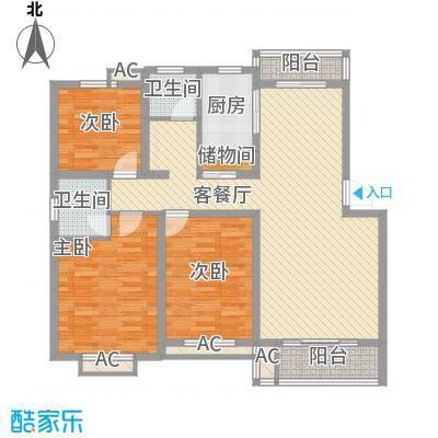 天奇盛世豪庭134.00㎡D6户型3室2厅2卫