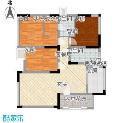 五星家园120.00㎡五星家园户型图3室户型图3室2厅1卫1厨户型3室2厅1卫1厨