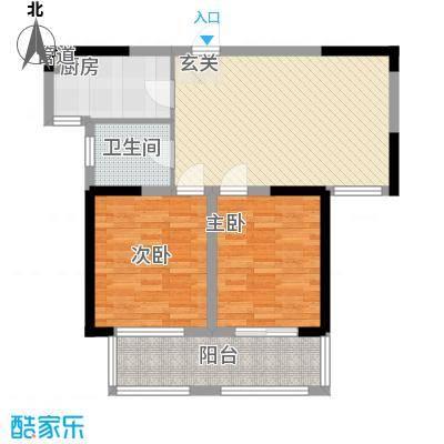 盛世新城89.48㎡二期1号楼C1-D户型2室2厅1卫