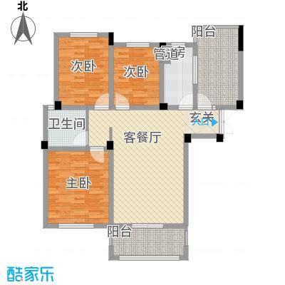 五洲国际装饰城120.00㎡3室户型3室2厅1卫1厨
