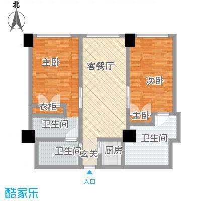 丽柏国际公寓115.00㎡D户型2室2厅2卫1厨
