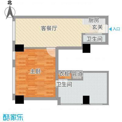 丽柏国际公寓68.00㎡B户型1室2厅1卫1厨