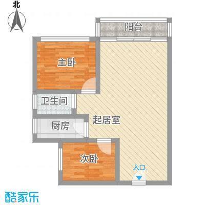 农业厅大院73.00㎡农业厅大院2室户型2室