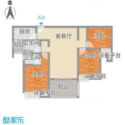 国信世家134.00㎡国信世家户型图高层F23室2厅2卫1厨户型3室2厅2卫1厨