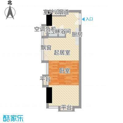 番禺万达广场61.00㎡SOHO公寓b户型1室1厅1卫1厨