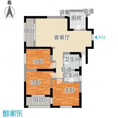 新惠家园112.00㎡3室户型3室2厅1卫1厨