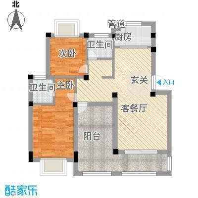 海伦堡国际公寓78.00㎡2室2厅户型2室2厅2卫1厨