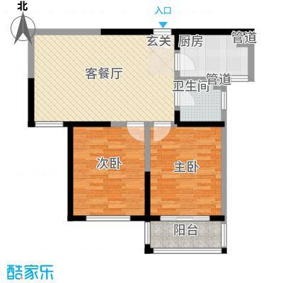 和睦家园90.00㎡和睦家园户型图B2室2厅1卫户型2室2厅1卫