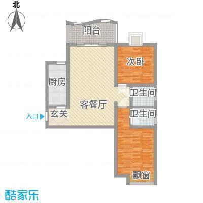 新理想华庭92.00㎡2室2厅户型2室2厅2卫1厨