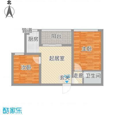 书香国际公寓89.57㎡书香国际公寓户型图B12室2厅1卫户型2室2厅1卫