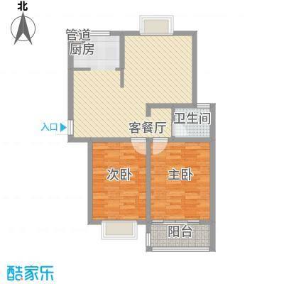 沁春园92.04㎡L户型二室二厅一卫户型2室2厅1卫