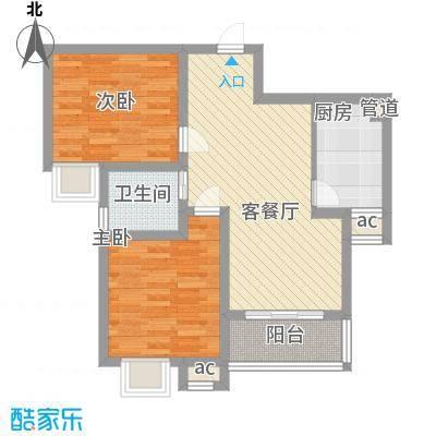 天诚金白领公寓79.85㎡B(2期、1号楼)户型2室2厅1卫