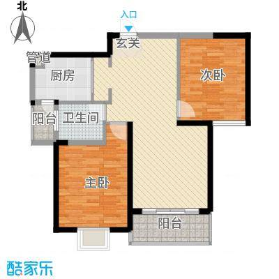 新都会花园二期97.54㎡新都会花园二期户型图功能型二房2室2厅1卫户型2室2厅1卫