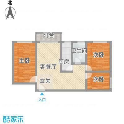 伍仙桥新街小区92.00㎡3室2厅户型3室2厅1卫1厨