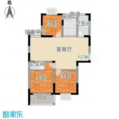 盛世翡翠113.00㎡三期2#18层FS-5户型3室2厅2卫1厨