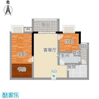 翔韵雅荟79.13㎡3室2厅户型3室2厅1卫1厨