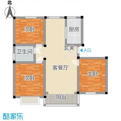 祥育苑119.00㎡O'户型3室2厅1卫