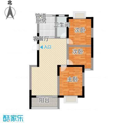春江花园三期户型图3期多层洋房A区 C 户型 3室2厅1卫