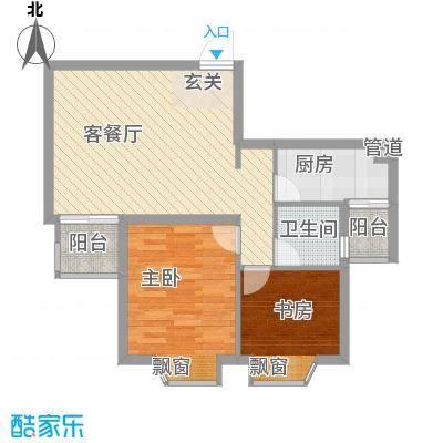 高浪家园 2室 户型图
