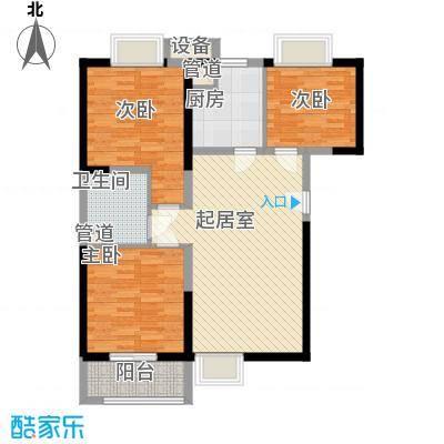 瑞和山水居88.63㎡瑞和山水居户型图A户型3室2厅1卫1厨户型3室2厅1卫1厨