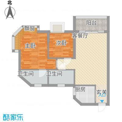 欧洲假日国际公寓79.93㎡2房2厅户型2室2厅2卫1厨