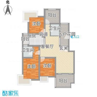 蓉湖壹号125.39㎡豪庭户型3室2厅2卫