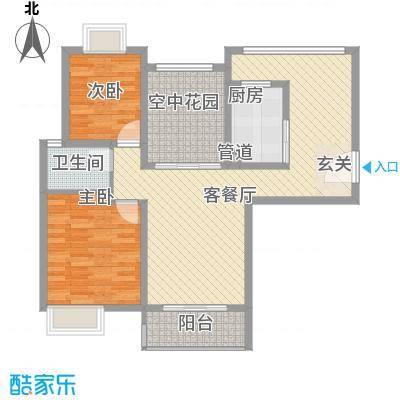 蓉湖壹号110.00㎡望族园户型3室2厅1卫