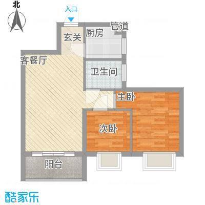 欧洲假日国际公寓73.35㎡欧洲假日国际公寓户型图2室2厅1卫1厨户型10室