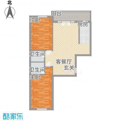 峰尚福成二期74.70㎡峰尚福成二期户型图B2户型2室2厅2卫1厨户型2室2厅2卫1厨