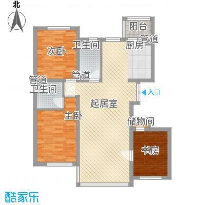 龙湖湾133.76㎡龙湖湾户型图G户型3室2厅1卫1厨户型3室2厅1卫1厨