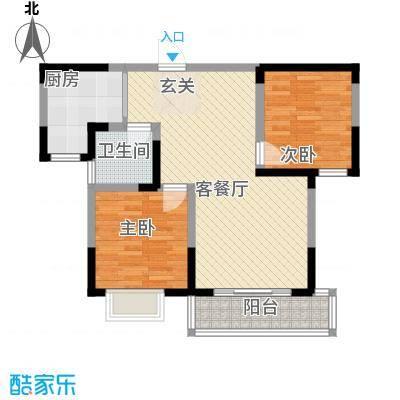 新惠园 2室 户型图