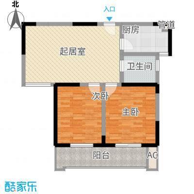 柯兰公寓 2室 户型图