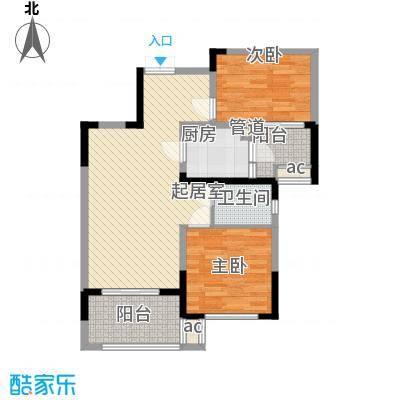 中大诺卡小镇93.00㎡中大诺卡小镇户型图A2户型2室2厅1卫户型2室2厅1卫