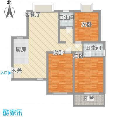 宝盛钻石半岛128.00㎡宝盛钻石半岛户型图B3室2厅2卫户型3室2厅2卫