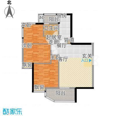翠城花园三期104.00㎡3室2厅户型3室2厅1卫1厨