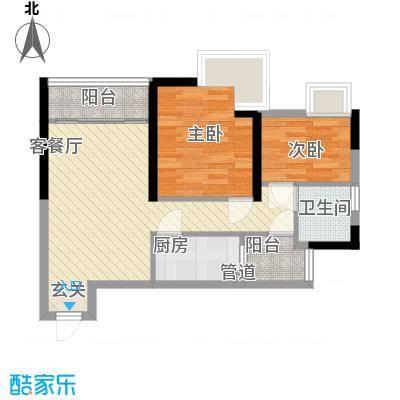 翠城花园二期66.63㎡2室2厅户型2室2厅1卫1厨