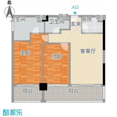 锦绣香江紫荆雅园95.00㎡2室2厅户型2室2厅2卫1厨