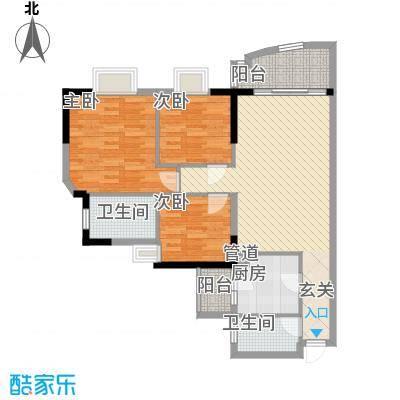 翠城花园二期105.70㎡槟香时光3栋01户型3室2厅2卫1厨