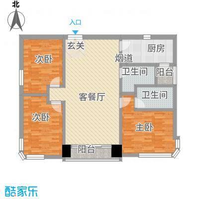 鹅潭明珠苑135.00㎡3室2厅户型3室2厅2卫1厨