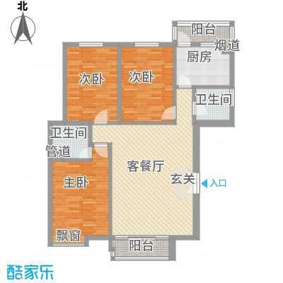鹅潭明珠苑135.10㎡户型3室2厅2卫1厨