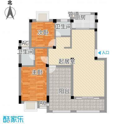 华发明苑104.00㎡3室2厅户型3室2厅2卫1厨
