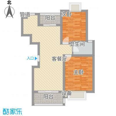 沁春园88.74㎡A2户型2室2厅1卫
