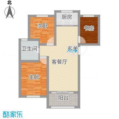 家乐苑92.00㎡家乐苑户型图2室户型图2室2厅1卫1厨户型2室2厅1卫1厨
